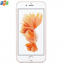 iphone-hong-1_1_1_8.jpg